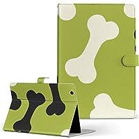 igcase dtab Compact d-02K docomo ドコモ タブレット 手帳型 タブレットケース タブレットカバー カバー レザー ケース 手帳タイプ フリップ ダイアリー 二つ折り 直接貼り付けタイプ 008110 ユニーク アニマル 黄緑 犬 骨 模様