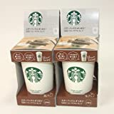 スターバックス「Starbucks(R)」  オリガミ ハウスブレンド with Reusable カップ 2点セット