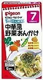 ピジョン ベビーフード (粉末) かんたん粉末 中華風野菜あんかけ 6袋入×6個
