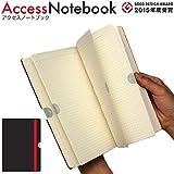 アクセスノートブック 黒 Access Notebook Black 手帳