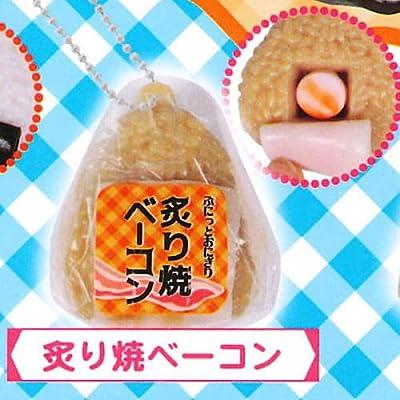 ぷにっとコンビニおにぎりミニBC2 (第2弾) [4.炙り焼きベーコン](単品)
