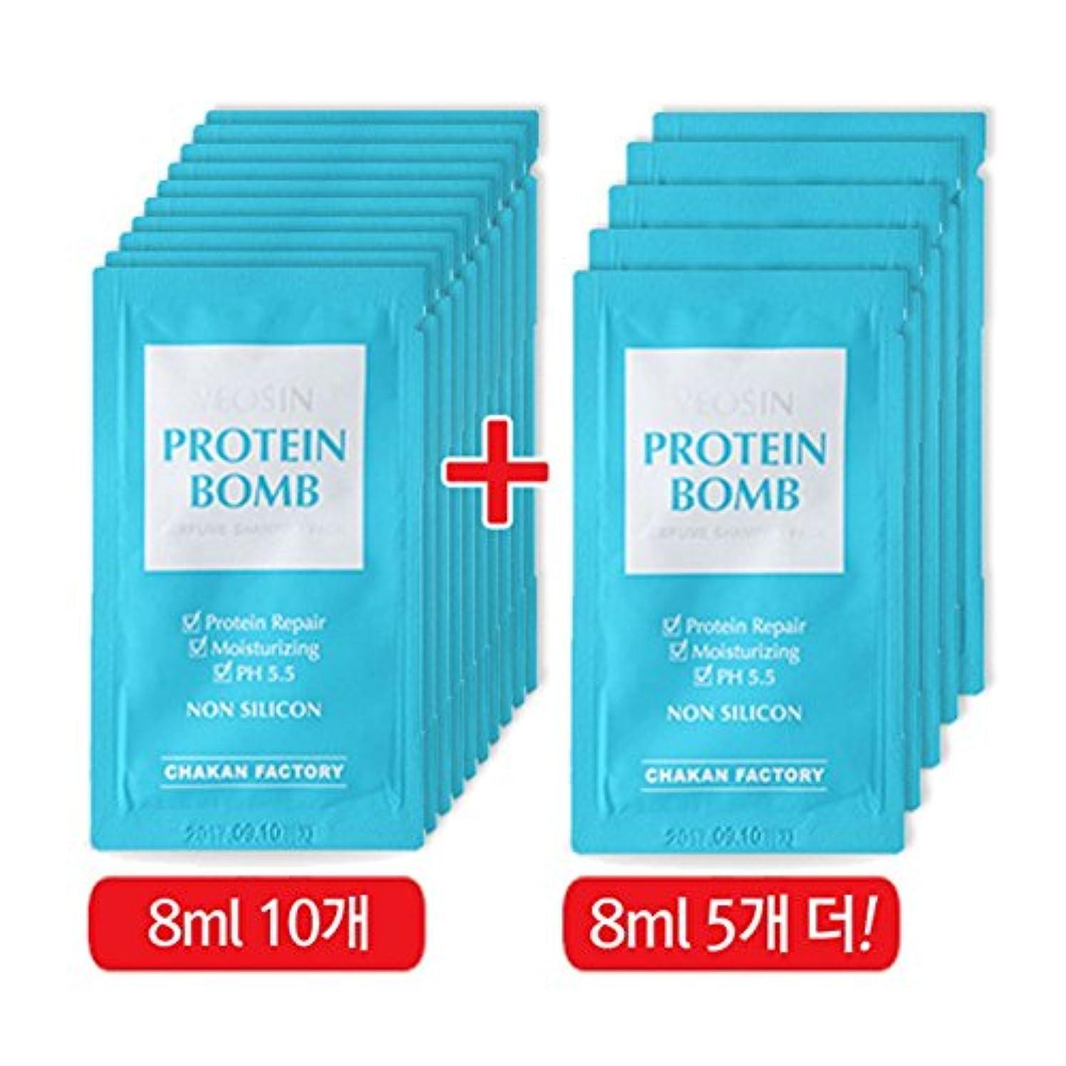 蚊でもに頼る【優しいファクトリー/CHAKAN FACTORY]YEOSIN Protein BOMB Shampoo Parfum Pack8ml x10 Pack Add8ml x5 gift!タンパク質爆弾パフュームシャンプーパック...