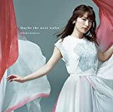 【Amazon.co.jp限定】Maybe the next waltz (通常盤)(小松未可子「Maybe the next waltz」ブロマイド(amazon ver.)付)