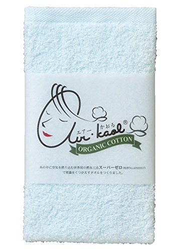 Asano Air Kaol Japanese Organic Cotton Bath Towel Imabari 34×120 cm Daddy Boy