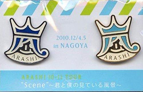 嵐 ARASHI 公式グッズ ARASHI 10-11TOU...