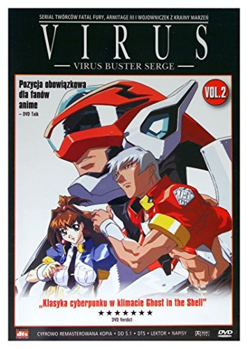Virus Buster Serge [DVD] (IMPORT) (No English version) by Keith Burgess