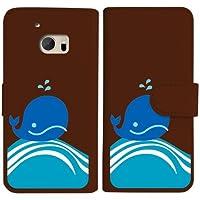 sslink HTV32 HTC 10 手帳型 ブラウン ケース くじら クジラ マリン ダイアリータイプ 横開き カード収納 フリップ カバー