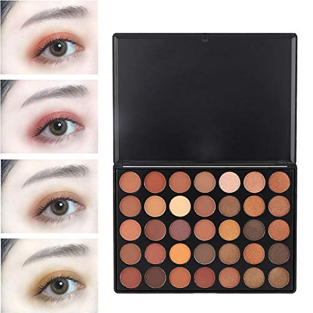 クロニクル軸信頼できるアイシャドウパレット 35色 化粧マット 化粧品ツール グロス アイシャドウパウダー