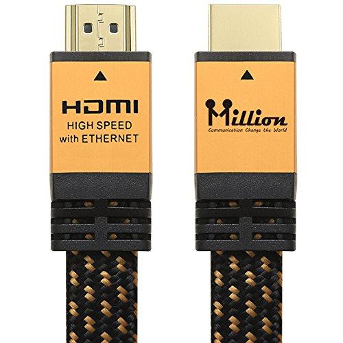 Millions ハイスピードHDMI 2.0 Ver(2.0規格)ケーブル3.0mイーサネット4K/60p HDR 3D オーディオリターンと イーサネットに対応 金属シェル 3.0M (金色の平たい線)