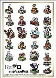 ブシロードスリーブコレクション ハイグレード Vol.1614 『Re:ゼロから始める異世界生活』ドット絵ver.