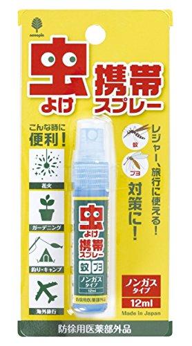 虫よけ携帯スプレー 12ml ノンガスタイプ 蚊・ブヨ対策に...