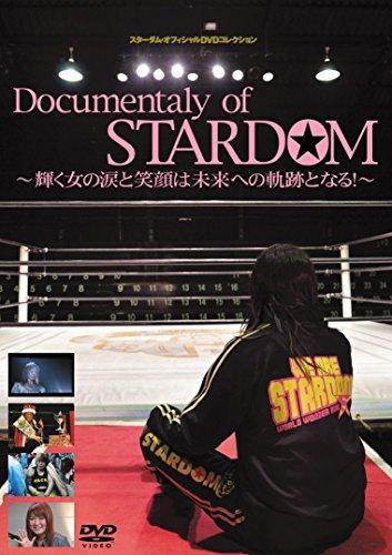 Documentaly of STARDOM ~輝く女の涙と笑顔は未来への軌跡となる! ~ [DVD] -