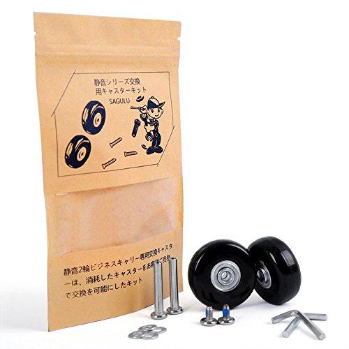 [해외]SAGULU 초 저소음 시리즈 용 교환 타이어 키트 캐스터 키트 쇼핑 카트 가방 캐리 상자 등의 바퀴 보수 용 캐스터 교체 DIY 수리 교환 (차축 35mm 바퀴 40 * 6 * 18mm)/SAGULU Replacement tire kit for super quiet series Casters kit Replacement ...