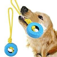 Pssopp 犬用 おもちゃ 犬ロープおもちゃ 犬噛むおもちゃ トレーニング ペット用おもちゃ 歯磨き 歯ぎ 弾力性 伸縮性 清潔 丈夫 ソフト 安全 無毒 犬用玩具 ラテックス ストレス解消 耐久性 ペット用品 運動不足解消 環境に優しい 知育玩具 (ブルー)