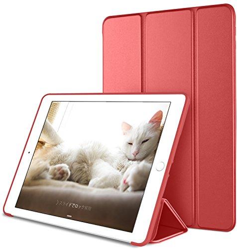DTTO iPad Mini 1/2/3 ケース 生涯保証カード付け 超薄型 超軽量 TPU ソフト PUレザー スマートカバー 三つ折り スタンド スマートキーボード対応 キズ防止 指紋防止 [オート スリープ/スリー プ解除] アップルレッド