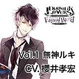 DIABOLIK LOVERS ドS吸血CD 無神家5th Eternal Blood Vol.1 無神ルキ