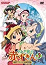 おとぎ銃士 赤ずきん Vol.3 DVD