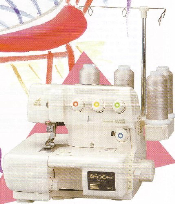 チェーン/カバー/トリプルカバー/専用ミシン ベビーロックミシン(baby-lock) ジューキ 【ふらっとろっく】 BL-72S