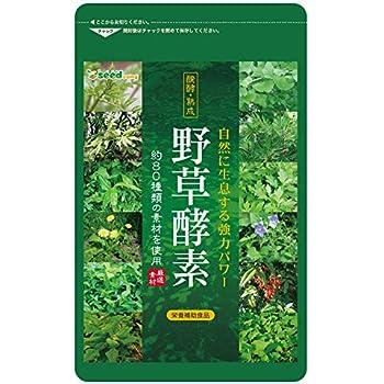 シードコムス seedcoms 野草酵素 植物発酵エキス 約3ヶ月分/90粒