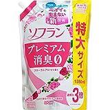 【大容量】ソフラン プレミアム消臭 柔軟剤 フローラルアロマの香り 詰め替え 1350ml