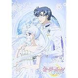 アニメ 「美少女戦士セーラームーンCrystal」DVD 【通常版】11