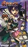 戦国ランス 三ノ巻 (PARADIGM NOVELS (372))