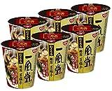 [限定品] 日清食品 一風堂 幻の名店 麺翁百福亭 96g × 6個