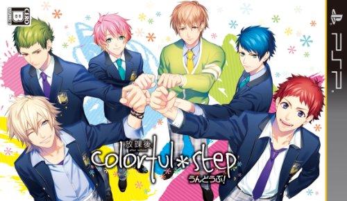 部活彼氏シリーズ『放課後colorful*step~うんどうぶ! ~』(通常版) - PSPの詳細を見る