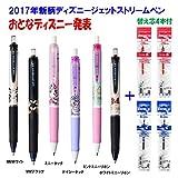 三菱鉛筆 ジェットストリーム ディズニー 新柄 SXN-189-DS ( 0.5mm ) 6本 予備替え芯 4本