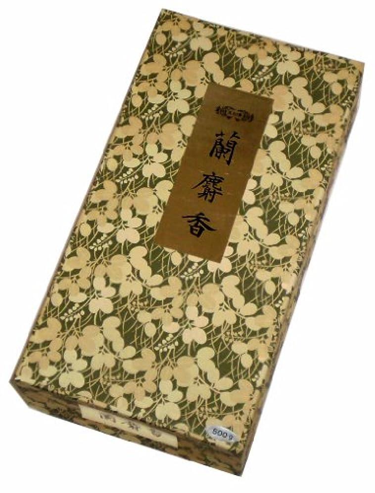 横たわるしっかりまばたき玉初堂のお香 蘭麝香 500g #621