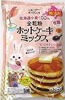 北海道小麦 全粒粉ホットケーキミックス500g アルミニウムフリーベーキングパウダー使用