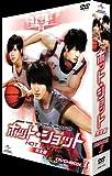 ホット・ショット【完全版】DVD-BOXI 画像