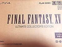 新品 e-STORE専売 PS4 FINAL FANTASY XV ULTIMATE COLLECTOR'S EDITION