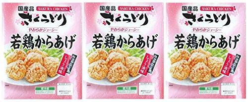 586039-3P 日本ハム 国産品 冷蔵 さくらどり やわらかジューシー 若鶏からあげ 880g×3袋