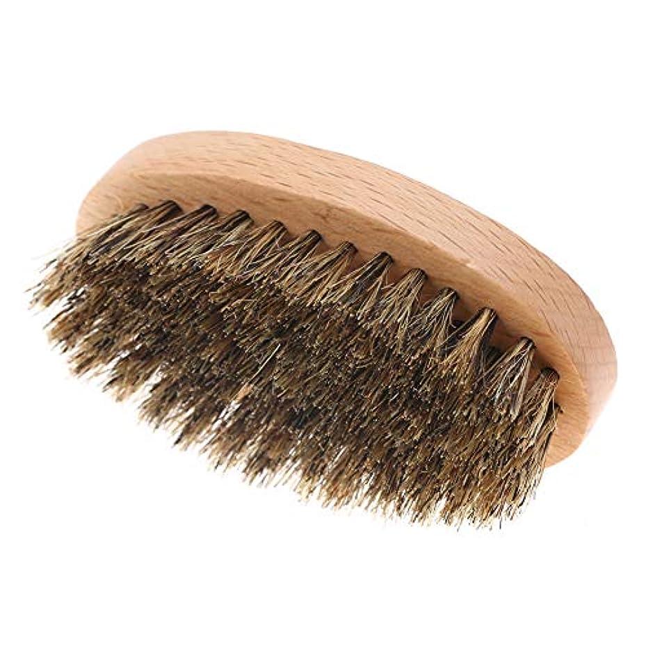 逆説考案するあるメンズ フェイスクリーニングシェービング髭ブラシ