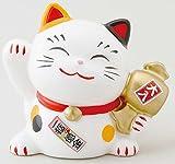 幸せ招き猫宝くじ入れ 中 みけ(貯金箱)