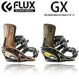 16-17 FLUX GX フラックス ビンディング バイン...