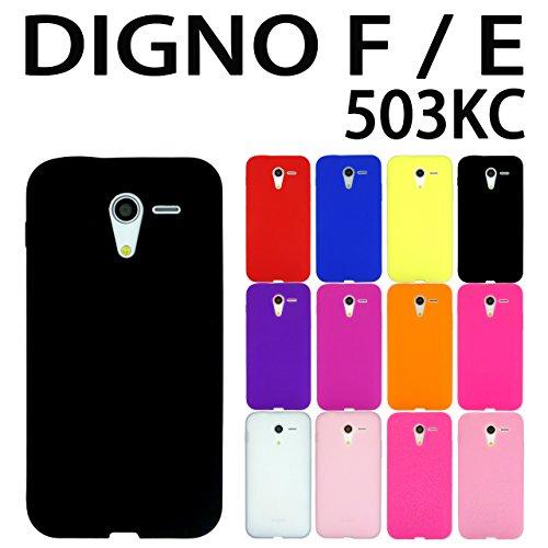 DIGNO F / E 503KC Y!mobile 京セラ 用 オリジナル シリコンケース (全12色) 黒色 [ DIGNOF / DIGNOE ディグノF / ディグノE 503KC ケース カバー スマホ スマートフォン 503KC F / E ]