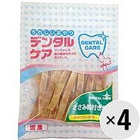 【セット販売】うれしいおやつ デンタルケア ささみ粒付きガム 26本×4コ