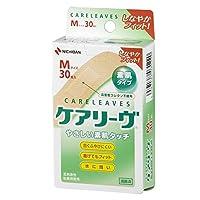 【5個セット】ケアリーヴ CL30M(30枚入)×5個セット (ケアリーブ)