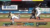 「プロ野球スピリッツ2019」の関連画像