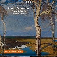 ゲオルク・シューマン:ピアノ三重奏曲集