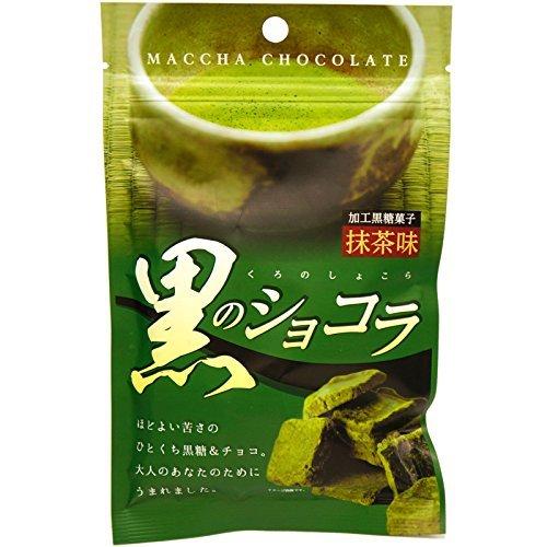黒のショコラ40gx4袋(抹茶味)