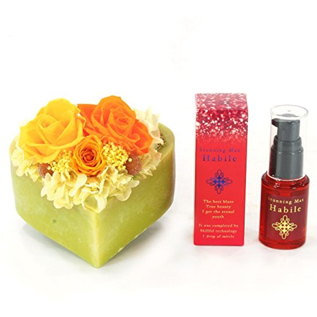 特徴づけるしてはいけない聖域プリザーブドフラワーと美容液のセット ローズハート 香るお花 バラ3輪 あじさい クリアケース付 誕生日 プレゼント 記念日 敬老の日(イエローグリーン)