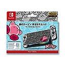 星のカービィ きせかえセット for Nintendo Switch (コミック)