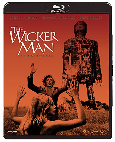ウィッカーマン Blu-ray