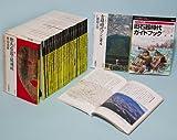 シリーズ「遺跡を学ぶ」第3期全26冊セット(051巻〜075巻+別冊02)