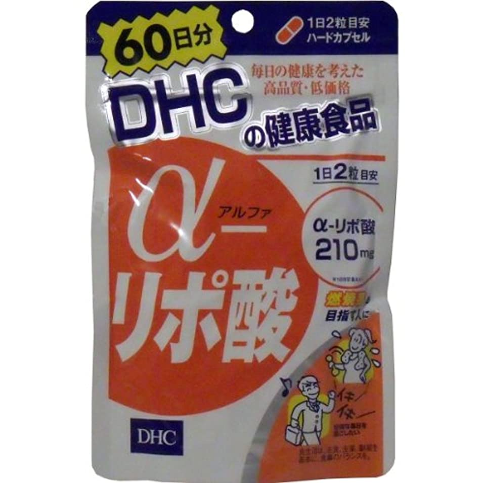 味付け無条件変数α-リポ酸は、もともと体内にあるエネルギー活性成分。サプリメントでの効率的な補給がおすすめ!DHC120粒 60日分 【4個セット】