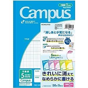 コクヨ ノート キャンパスノート 用途別 B5 5mm方眼罫 5冊 ノ-30S10-5X5
