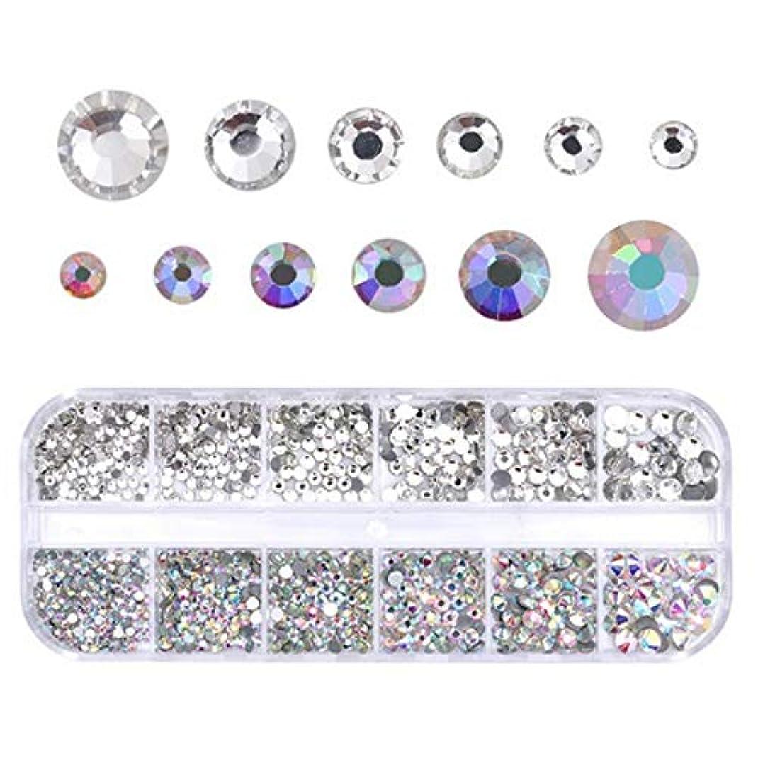 添付落とし穴質素なMigavann 12-Grids ネイルアートラインストーン ネイルクリスタルフラットバックラインストーンクリアガラスチャーム宝石ストーンダイヤモンド